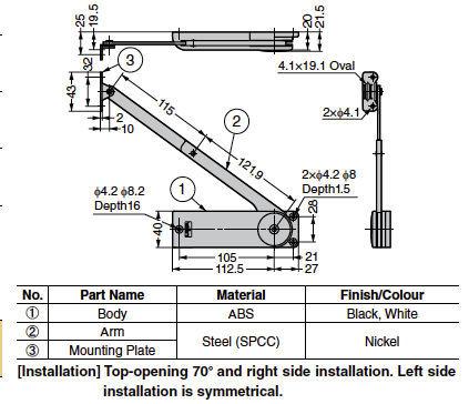 Amortisseur de porte rotatif   pour usage intensif - HDS-20 ... 60409102959