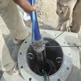 puits a eau