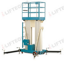 Nacelle à mât vertical mobile / électrique