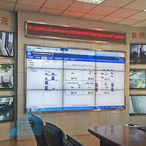 Système de gestion WAN / WLAN / pour charbon / de données de laboratoire