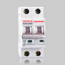 Disjoncteur magnéto-thermique / contre les courts-circuits / pour surcharge / DC