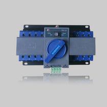 Commutateur de transfert automatique / manuel / pour jeu de barres / 4 pôles