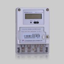 Compteur d'énergie électrique monophasé / mural / avec afficheur LCD / RS-485