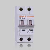 Disjoncteur AC / contre les soustensions / contre les courts-circuits / modulaire
