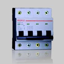 Disjoncteur AC / contre les courts-circuits / sur rail DIN / miniature