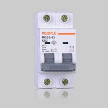 Disjoncteur AC / contre les courts-circuits / à réarmement manuel / modulaire