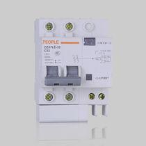 Dispositif différentiel à courant résiduel AC / contre les courts-circuits / modulaire