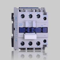 Contacteur de sécurité / électromagnétique / monophasé / triphasé