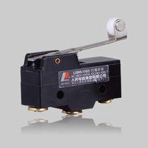 Micro-rupteur électromécanique