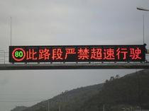 Panneau à message variable de trafic / pour zone de circulation / à matrice intégrale