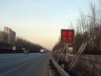 Panneau à message variable de trafic / pour zone de circulation / sur un pied