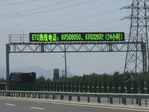 Panneau à message variable de trafic / pour zone de circulation
