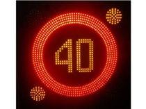 Panneau  de limitation de vitesse fixe