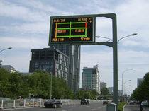 Afficheurs à matrice de points / électroniques / pour zones de circulation