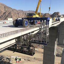 Plate-forme suspendue / pour construction de pont