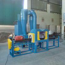 Machine de métallisation