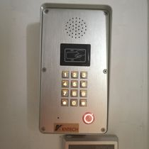 Téléphone SIP / VoIP / IP66 / pour ascenseur