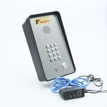 Interphone de contrôle d'accès