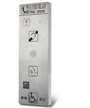 Téléphone VoIP / IP65 / pour banque / pour ascenseur