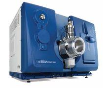 Spectromètre de masse / PMT / de masse à mobilité ionique / de laboratoire