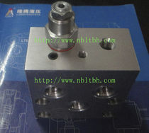 groupe hydraulique  Ningbo Longteng Hydraulic Components Co.,Ltd.
