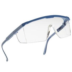 lunettes de protection balistiques   en polycarbonate   en polyamide   avec  traitement antirayures 03e0866f3cc2