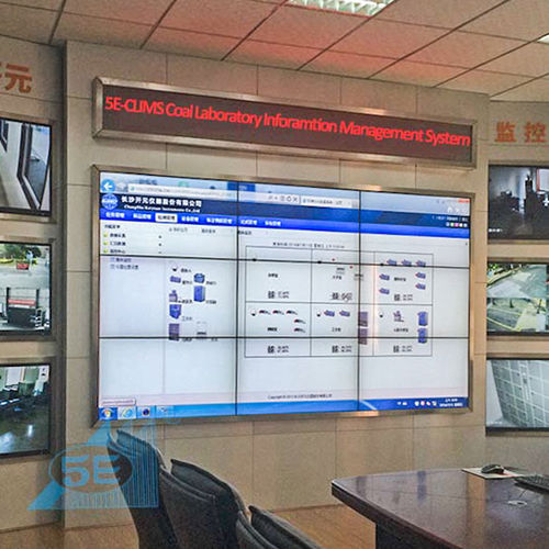 Système de gestion WAN / WLAN / pour charbon / de données de laboratoire 5E-CLIMS|coal labs|WLAN|WAN CKIC / Changsha Kaiyuan Instruments Co., Ltd