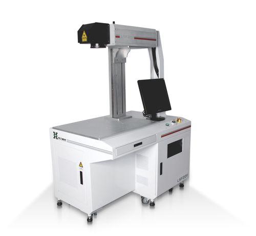 Machine de marquage laser / pour composant électronique LSF10II Farley Laserlab