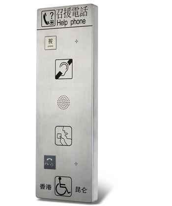 Téléphone VoIP / IP65 / pour banque / pour ascenseur KNZD-16 HONGKONG KOON TECHNOLOGY LTD