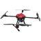 drone quadricoptère / pour la prise de vue aérienne / de cartographie / pour la photogrammétrieSKYWALKER X41, SKYWALKER X41 PlusSouth Surveying & Mapping Instrument Co., Ltd