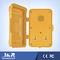 Interphone d'urgence / durci / antivandalisme / étanche JR102-2B J&R Technology Ltd