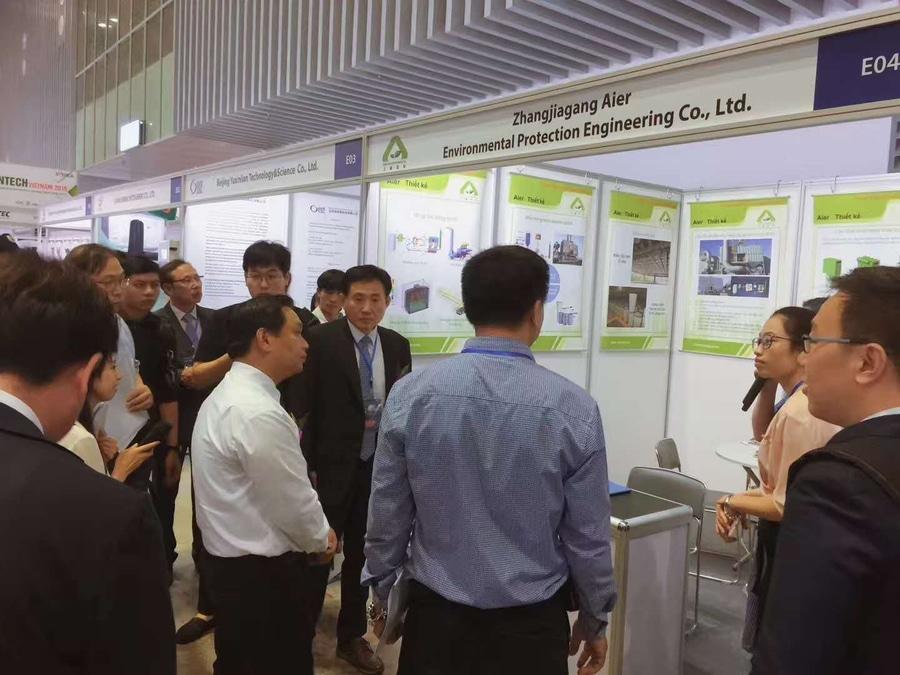 2019 Aier Environmental Helps Vietnam Exhibition 2019 - China - Aier