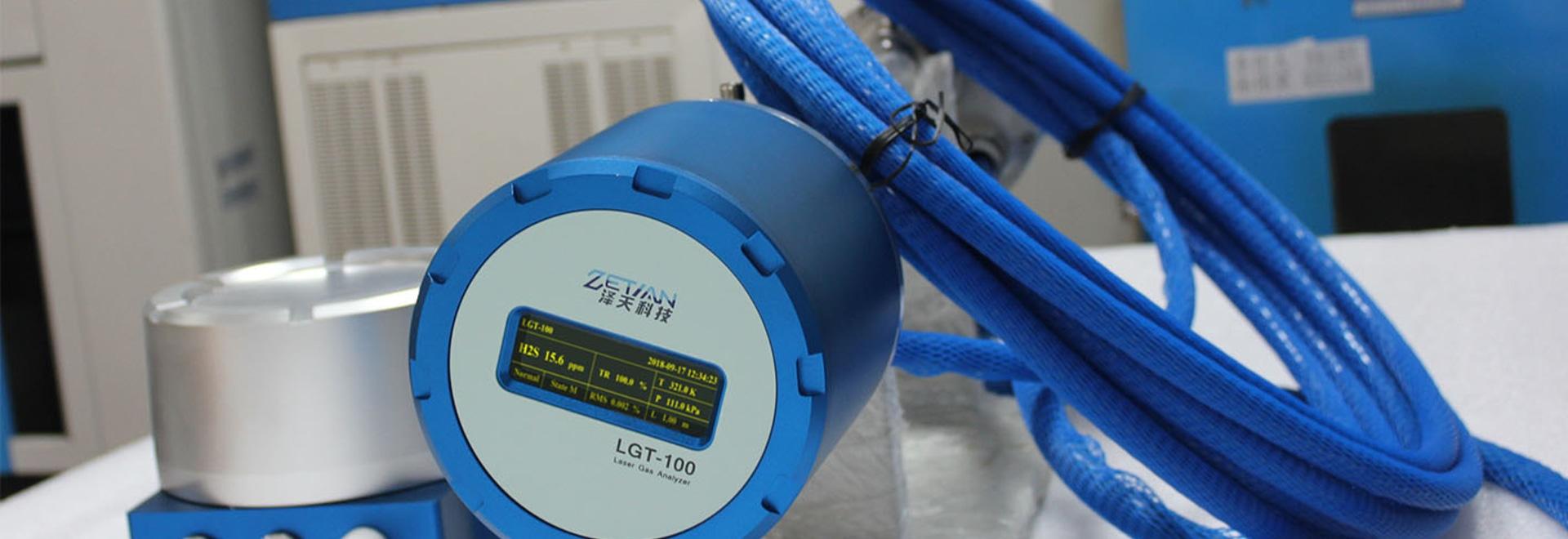 ATEX délivre un certificat pour l'analyseur laser de gaz LGT-1000