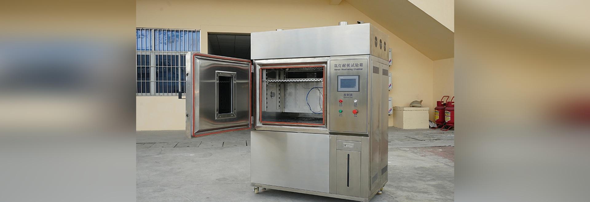 chambres de essai de vieillissement de xénon