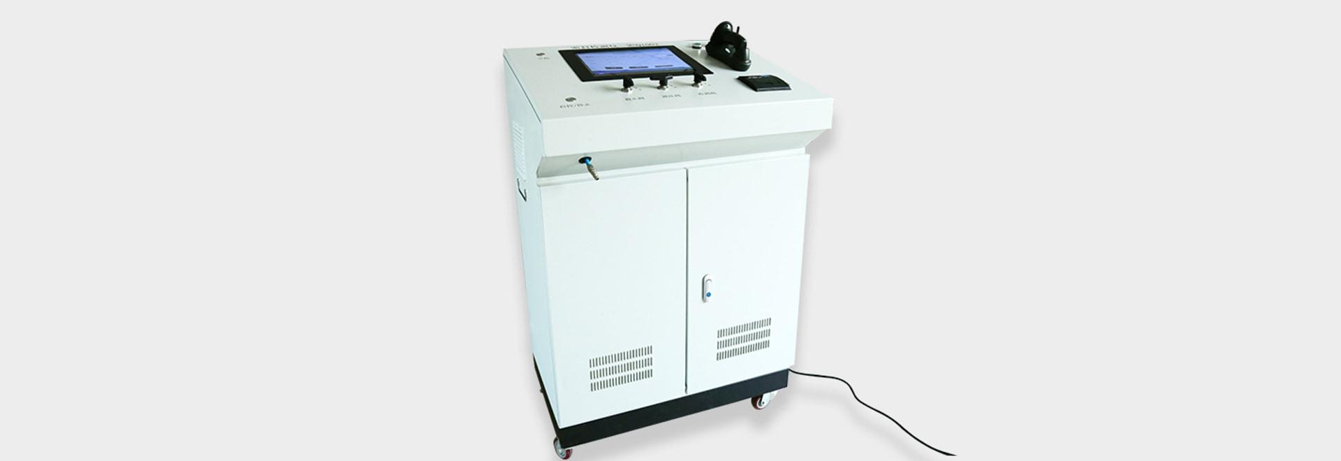Instrument de détection de fuite de différence de pression