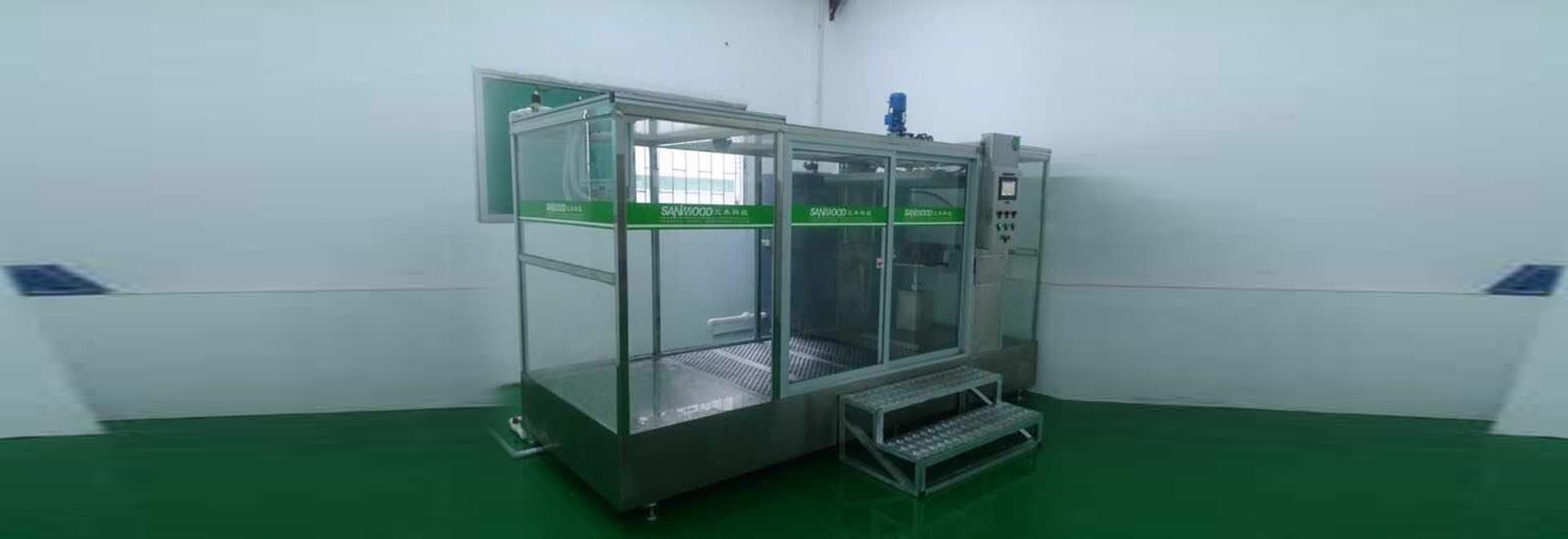 L'IPX123456 du client de Singapour a intégré la chambre d'essai de pluie a installé bien sur le site