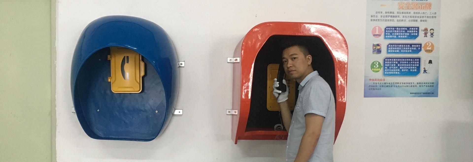 Le JR cabines téléphoniques extérieures avait installé dans une usine de moule en Chine