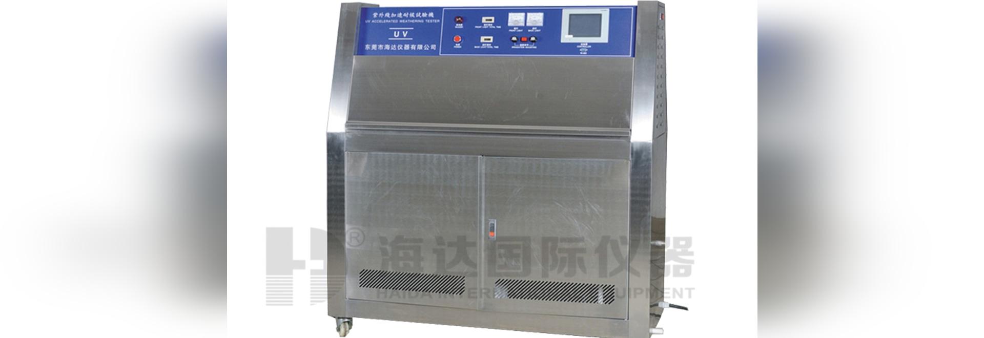 Machines d'essai vieillissantes UV