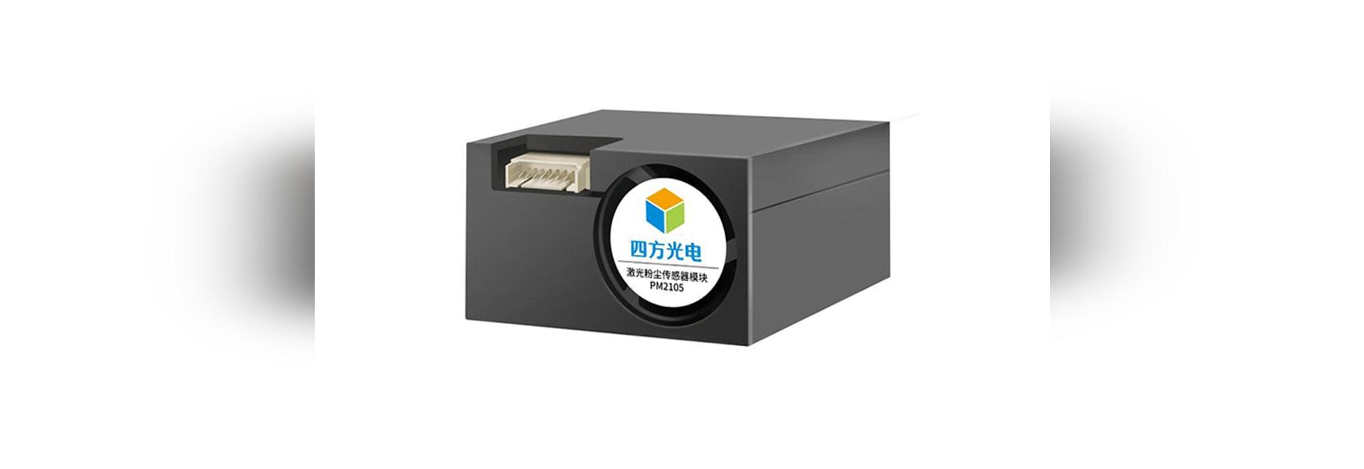 Nouveau capteur PM2105 de particules de laser de libération