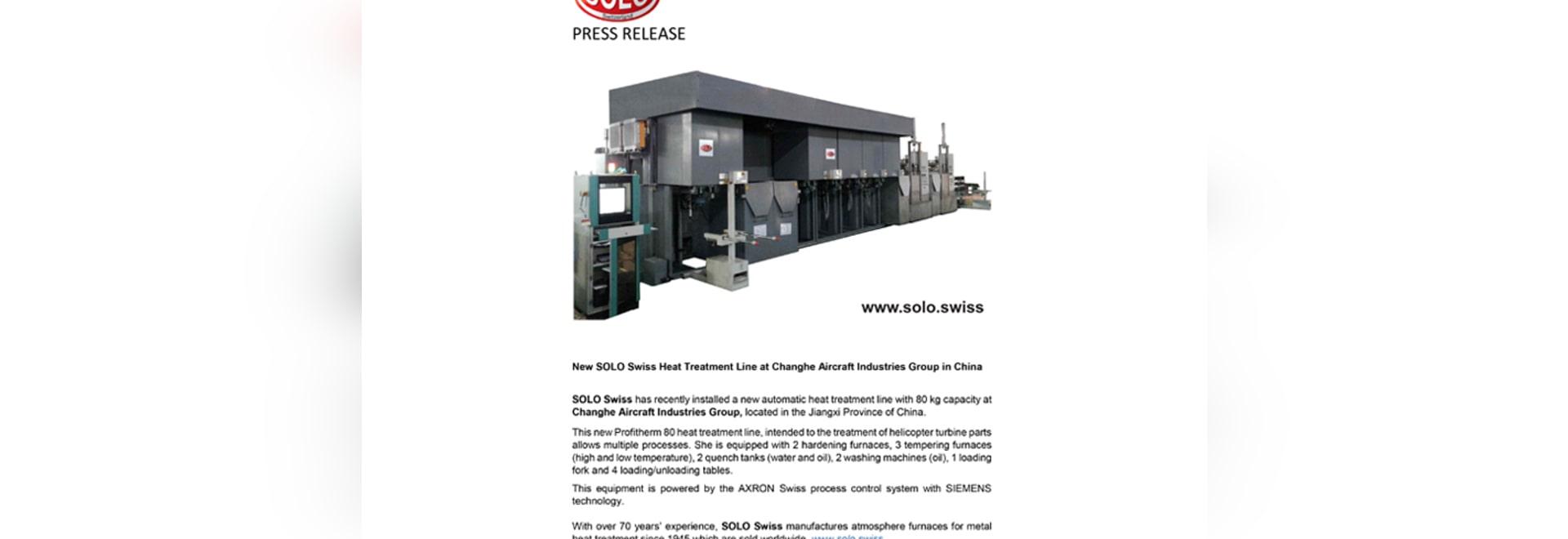 Nouvelle ligne suisse SOLOE de traitement thermique au groupe d'industries aéronautiques de Changhe en Chine