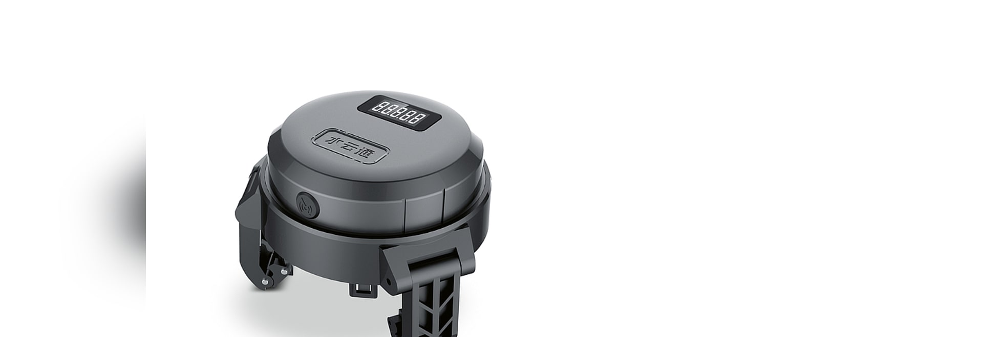 Robot de Mètre-lecture