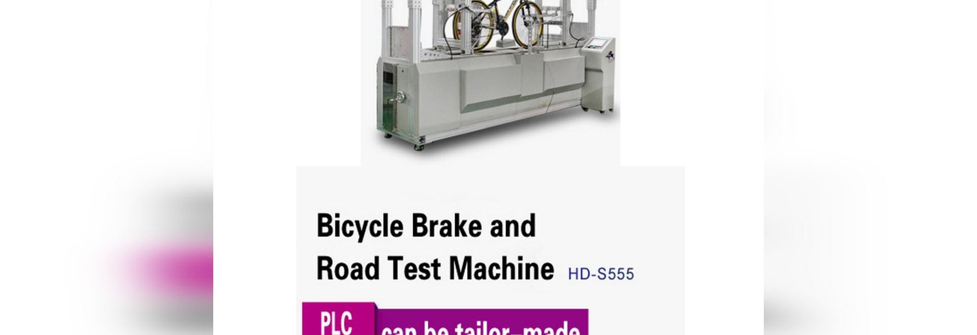 La société de technologie de MI a libéré le vélo de sécurité