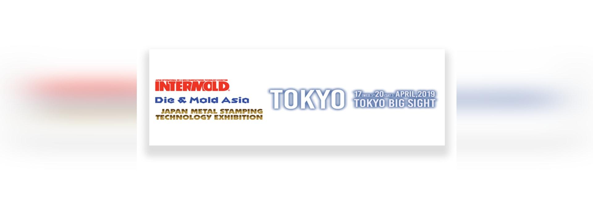 """SOLO Swiss vous invite sur son stand n°A-432 au salon """"INTERMOLD 2019 – Japan International Die & Mold Manufacturing Technology Exhibition"""", qui aura lieu du 17 au 20 avril à TOKYO, Japon."""