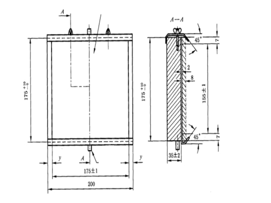 Chambre d'essai de pluie (IPX-7/8)