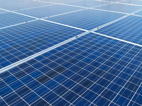 LE BRÉSIL POUR CONSTRUIRE LE GÉANT 350 MW FLOTTANT LA FERME SOLAIRE