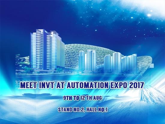 INVT à l'expo 2017 d'automation à avoir lieu sur la 9ème au 12 août 2017