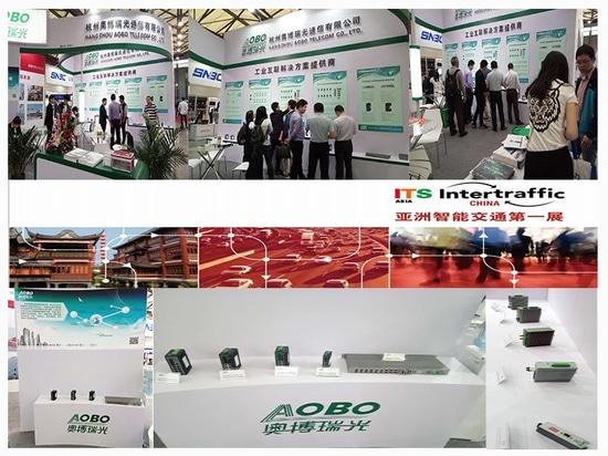 AOBO montrant les plus défunts solutions et produits chez la SON Asie
