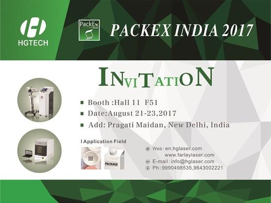 HGTECH s'occupant de PackEx Inde 2017 cet août