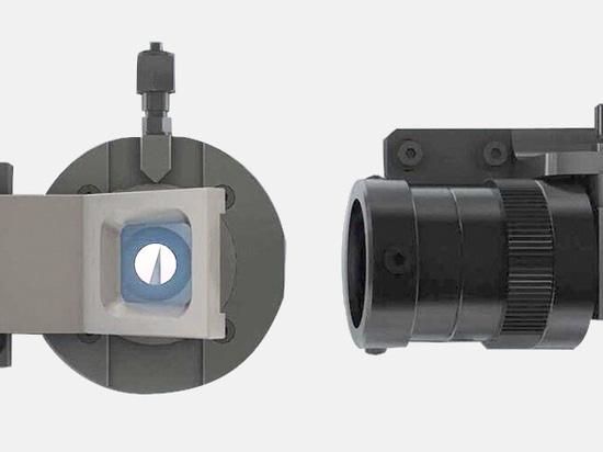 Technologie optimisée de caméra