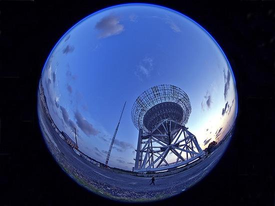 radiotélescope sphérique d'ouverture de Rapide-Cinq-cent-mètre
